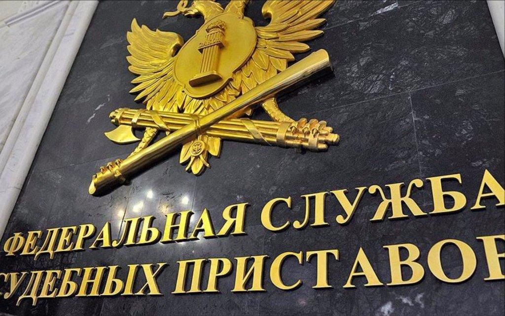 Кто такой главный судебный пристав России{q} Как составить жалобу на бездействие пристава и куда ее отправлять.