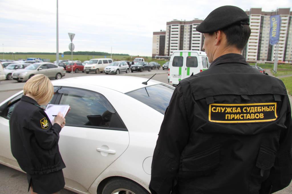 Что делать, если судебные приставы забрали машину за долги?