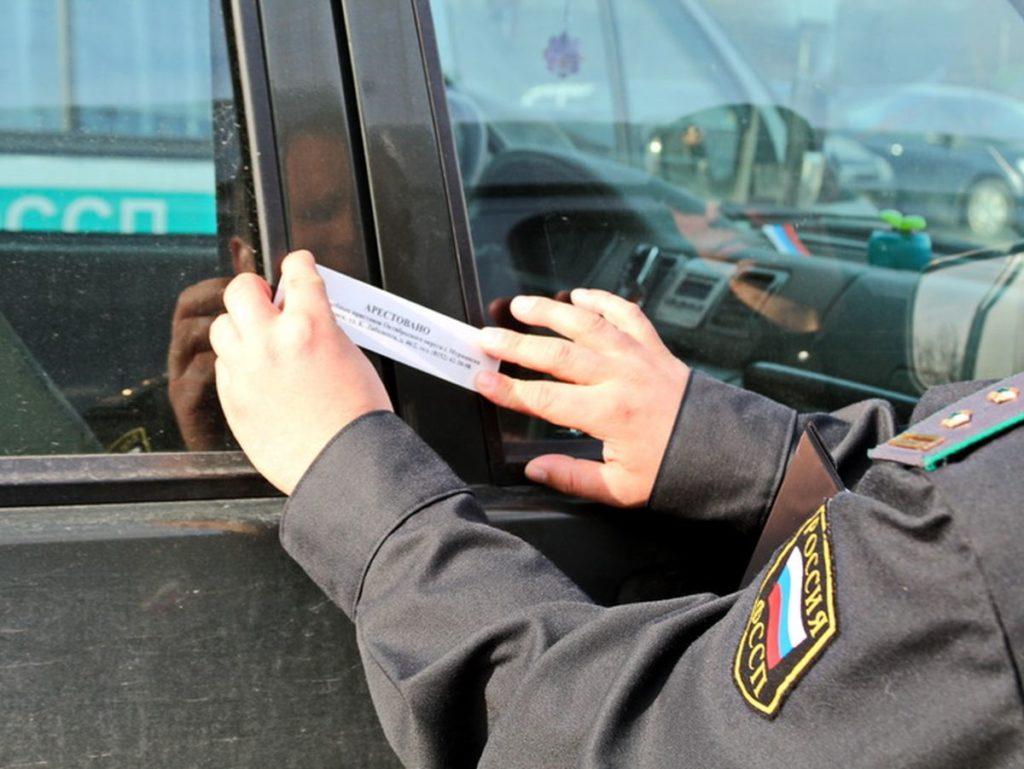За что могут арестовать машину