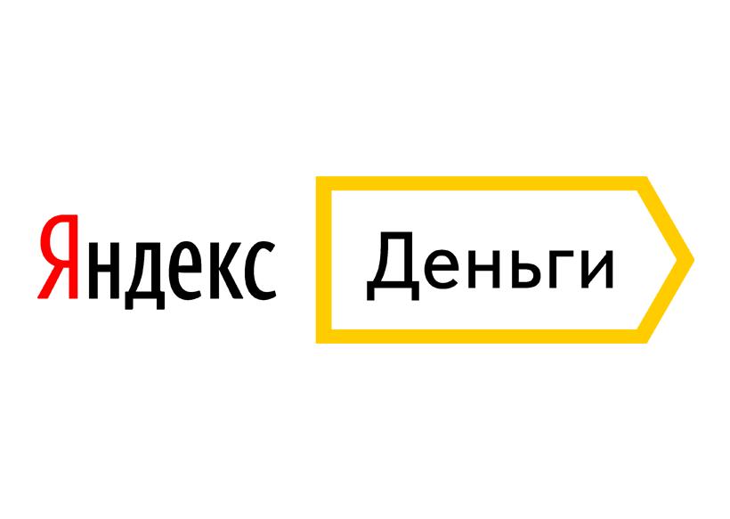 Могут ли судебные приставы арестовывать Яндекс Деньги или снимать с кошелька денежные средства?