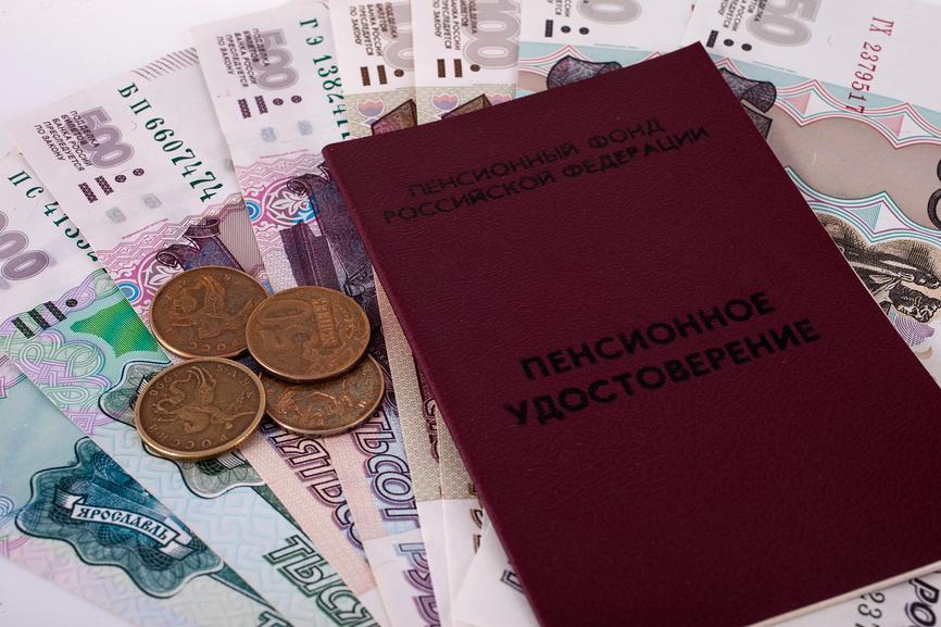 Могут ли приставы снимать деньги у пенсионера с пенсии?
